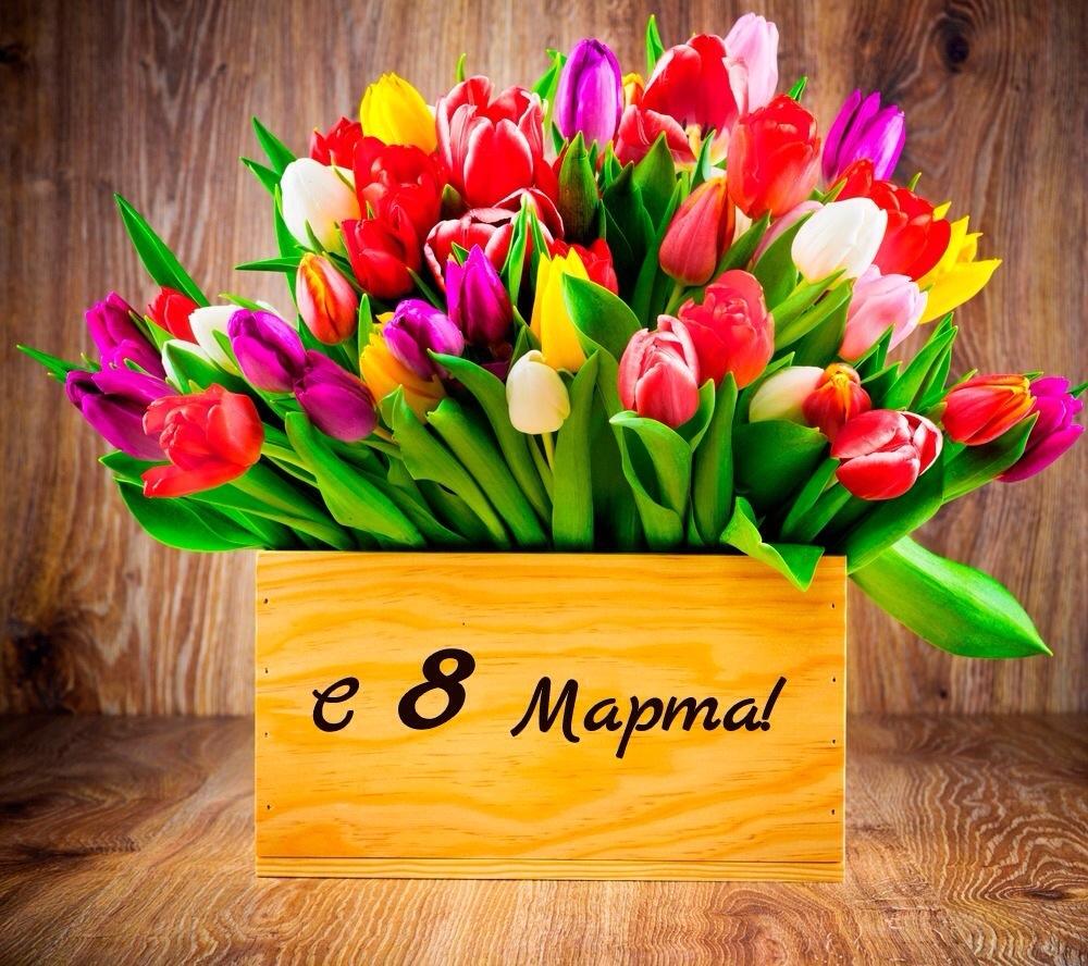 С 8 марта поздравление в одноклассниках